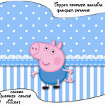 Bandeirinha George Pig (Peppa Pig):