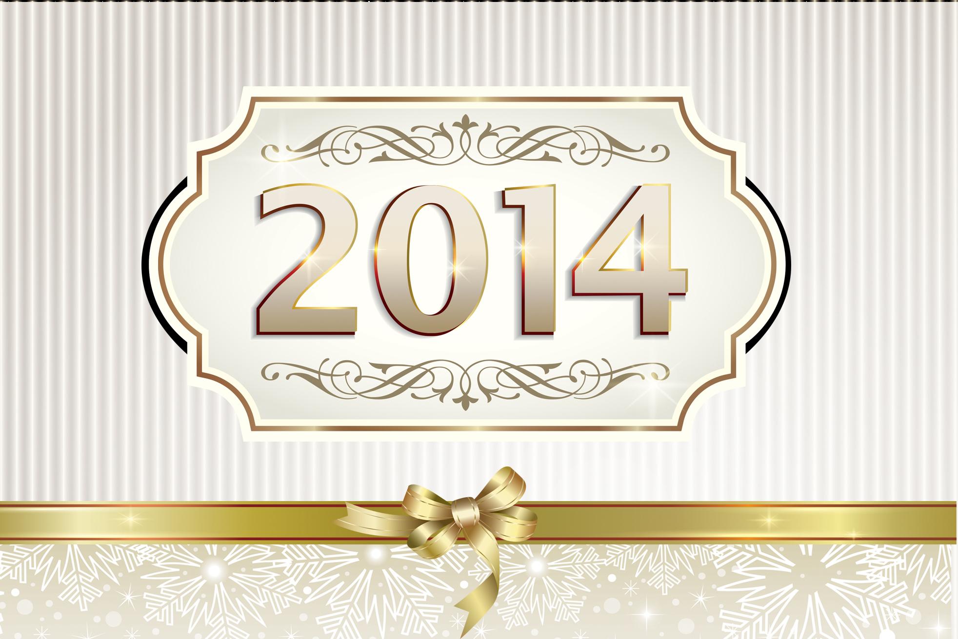 Moldura Convite e Cartão Ano Novo Revelion Branco, Dourado e Cinza: