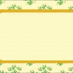 Kit Completo Verde e Bege Floral – Kit Completo com molduras para convites, rótulos para guloseimas, lembrancinhas e imagens!