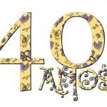40 Anos Feminino – Kit Completo com molduras para convites, rótulos para guloseimas, lembrancinhas e imagens!