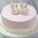 Lindo Bolo para Nascimento ou Chá de Bebê!