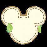Frame Mickey Safari