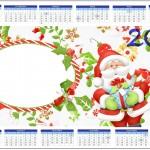 Convite Calendário 2014 Natal