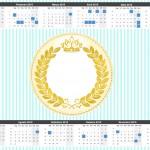 Convite Calendário 2015 Coroa de Príncipe Verde