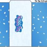 Rótulo Tic Tac Peppa Pig Natal