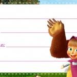 Etiqueta Escolar Personalizada Masha e o Urso 2