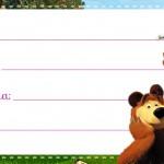 Etiqueta Escolar Personalizada Masha e o Urso 3