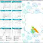 Convite Calendário 2016 Páscoa Coelhinho Cute Azul