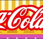 Rótulo Coca-cola Fundo Princesa