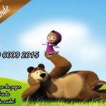 Vale Brinde Masha e o Urso