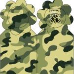 Marcador de Páginas Kit Militar Camuflado