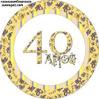 f 12 Latinha3
