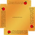 Caixa de Bombom Dia dos Professores Melhor Professor Coruja Maça Mensagens Laranja - Fundo