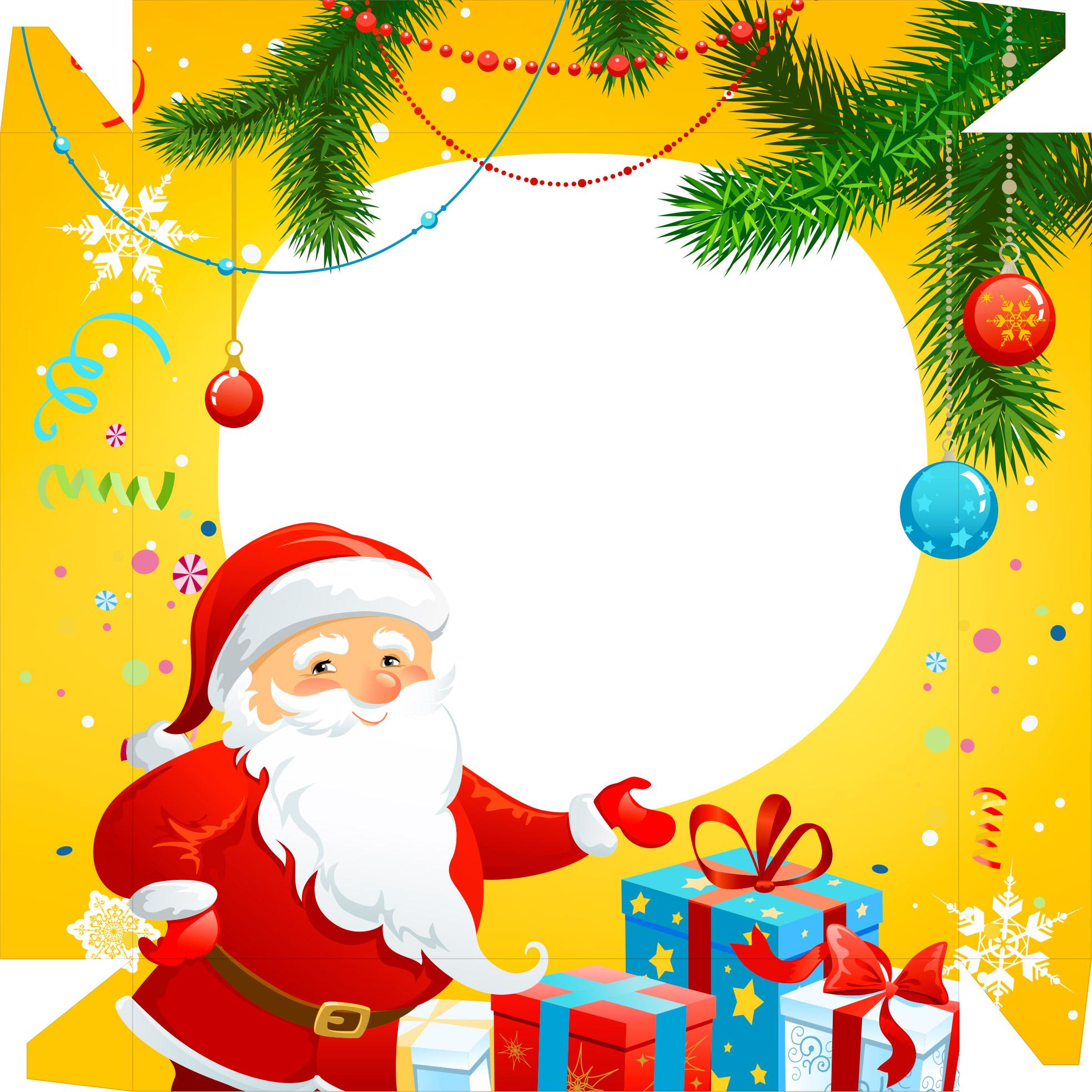 Caixa Bombom Presente Natal - parte de cima