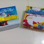 Caixa BomBom Presentes Baratos e Rápidos para o Natal 1