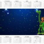 Calendario 2016 O Bom Dinossauro