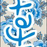Bis 11 Dia das Mães Floral Azul