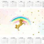 Calendario 2017 Unicórnio