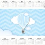 Calendario 2017 Balão de Ar Quente Azul