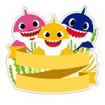 Topo de bolo personalizado Baby Shark