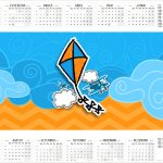 Calendario 2017 Pipa Laranja e Azul