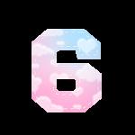 Alfabeto Festa Chuva de Amor 6