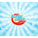 Caixa Mini Confeiteiro DC Super Hero Girls parte de baixo