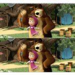 Faixa Lateral para Bolo Masha e o Urso 5