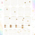 Planner 2019 Unicornio calendarios