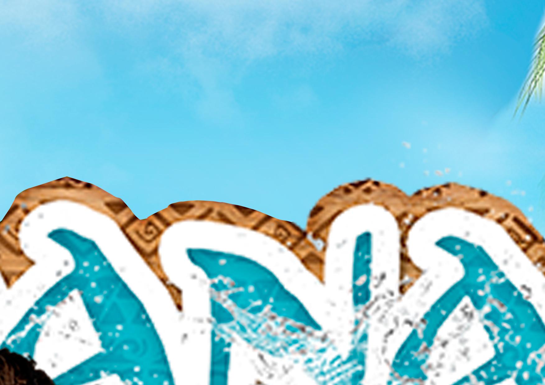 Poster para festa infantil Moana3