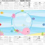 Calendario Personalizado 2019 Fundo do Mar Rosa