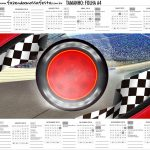 Calendario Personalizado 2019 Carros 3