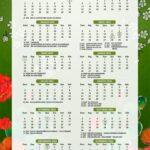 Calendario 2022 Frida
