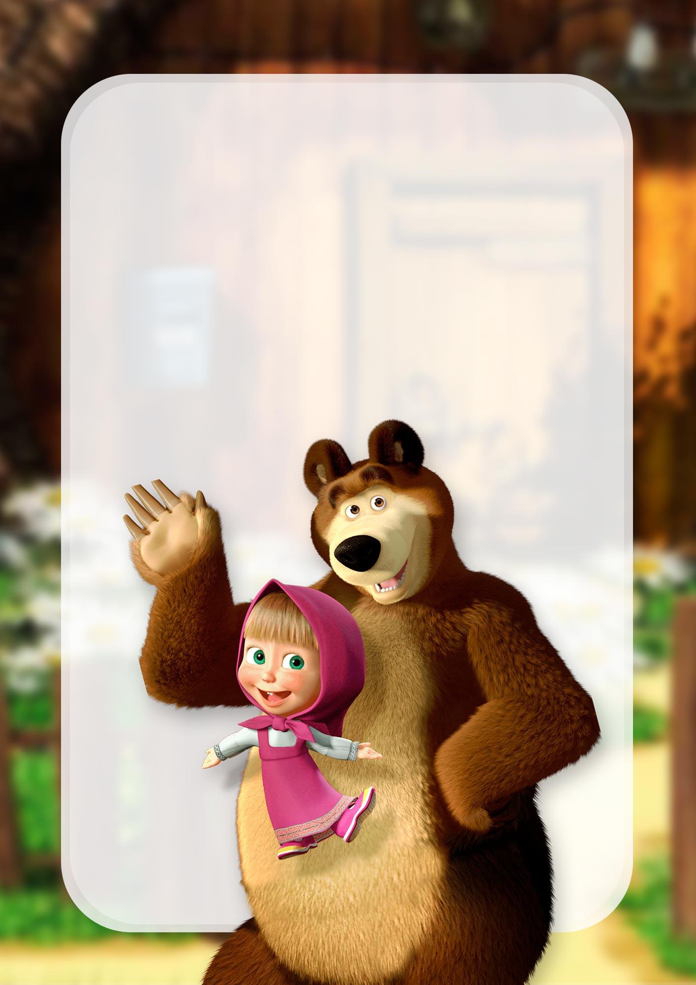Adesivo para Capa de Caderno Masha e o Urso