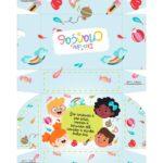 Caixa Dia das Criancas para doces 2