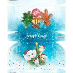 Caixa Brigadeiro Natal 11