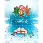 Caixa Brigadeiro Natal 12