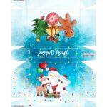 Caixa Brigadeiro Natal 14