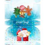 Caixa Brigadeiro Natal 15