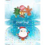 Caixa para Doces Natal 1