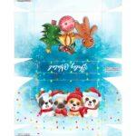 Caixa para Brigadeiro Natal 7