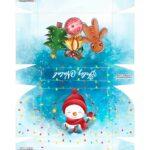 Caixa para Doces Natal 9