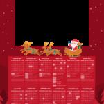Calendario 2021 com foto de Natal 2 Papai Noel