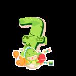7 numeros Dinossauro Baby especial