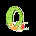 O Letras Dinossauro Baby especial